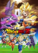 Dragonball Z: Battle Of Gods