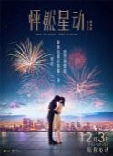 Fall In Love Like A Star (Peng Ran Xin Dong)