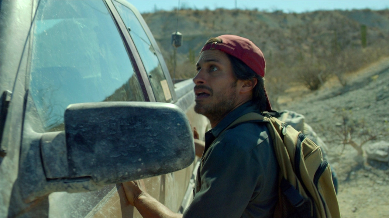 Desierto: The Getaway (US)