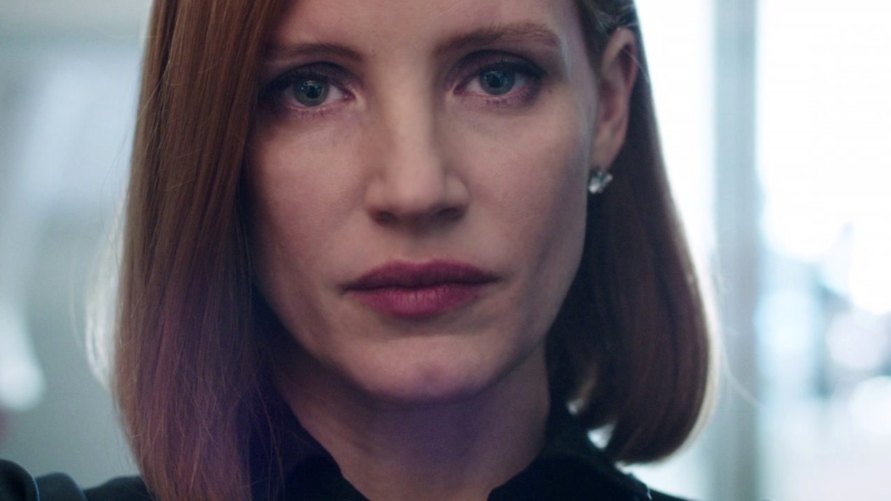 Miss Sloane (Home Ent. Trailer)