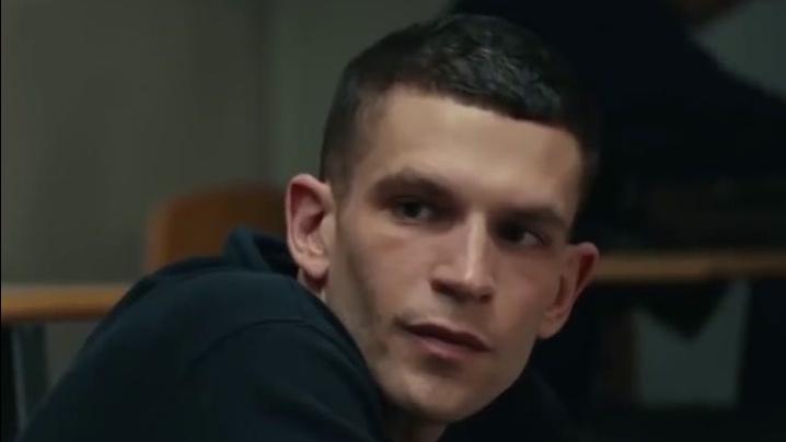 BPM (Beats Per Minute) (Clean Trailer)