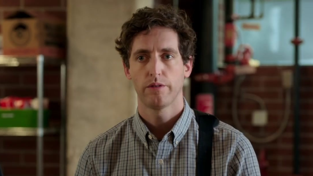 Silicon Valley: Season 5 Official Teaser