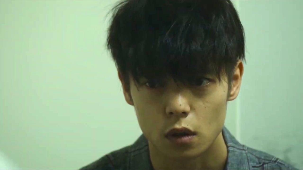 First Love (Teaser Trailer)