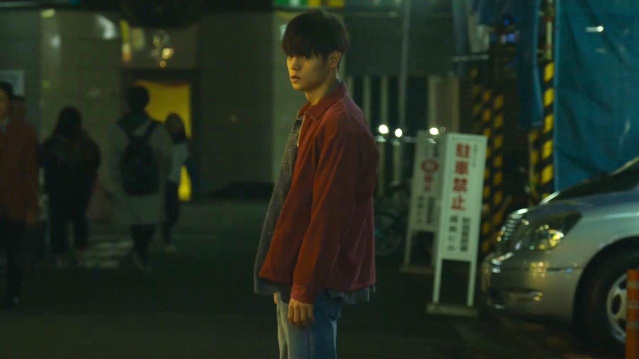 First Love (Trailer 1)