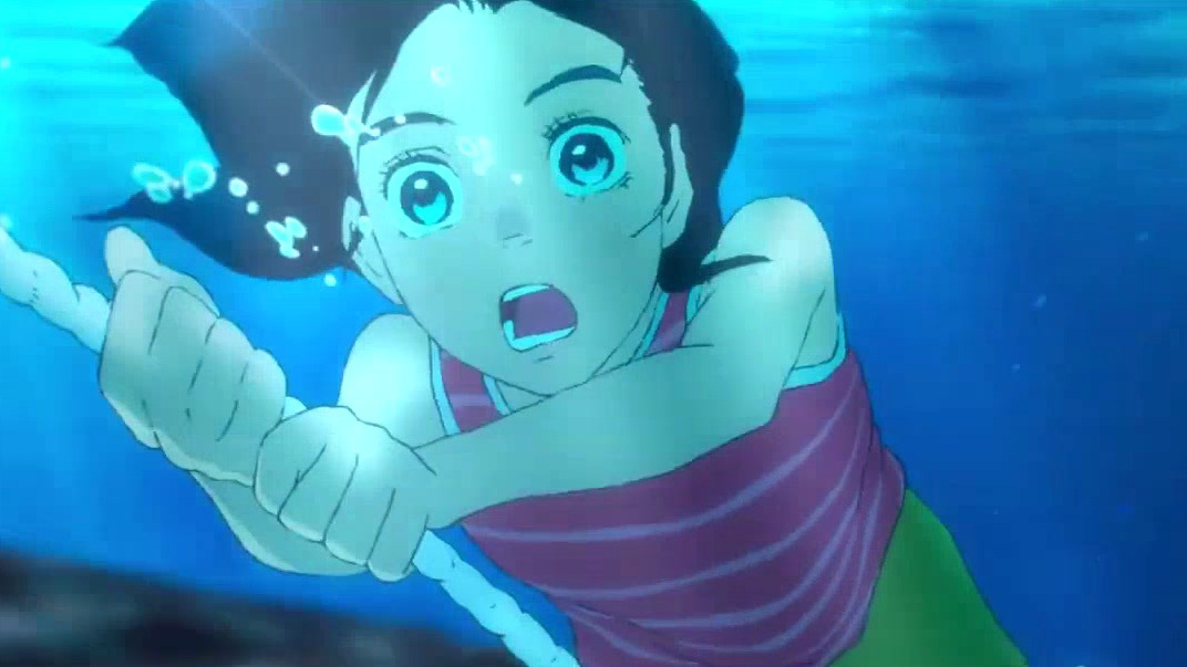 Children Of The Sea (Clean Trailer)
