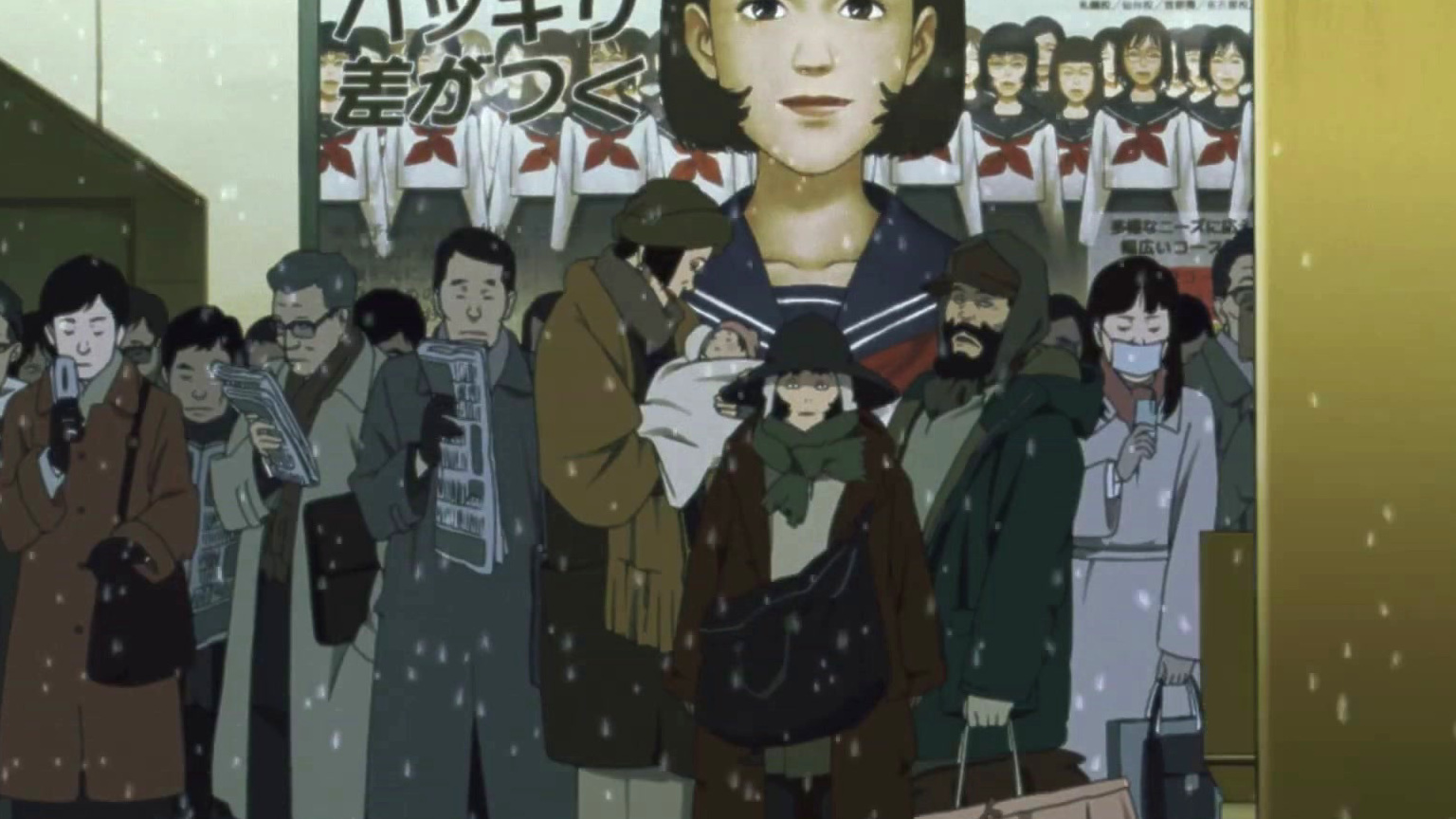 Tokyo Godfathers (US Dubbed Trailer 1)