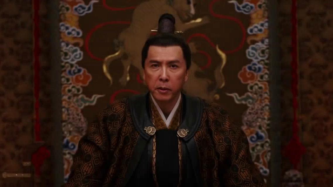 Mulan: Tranquil (TV Spot)