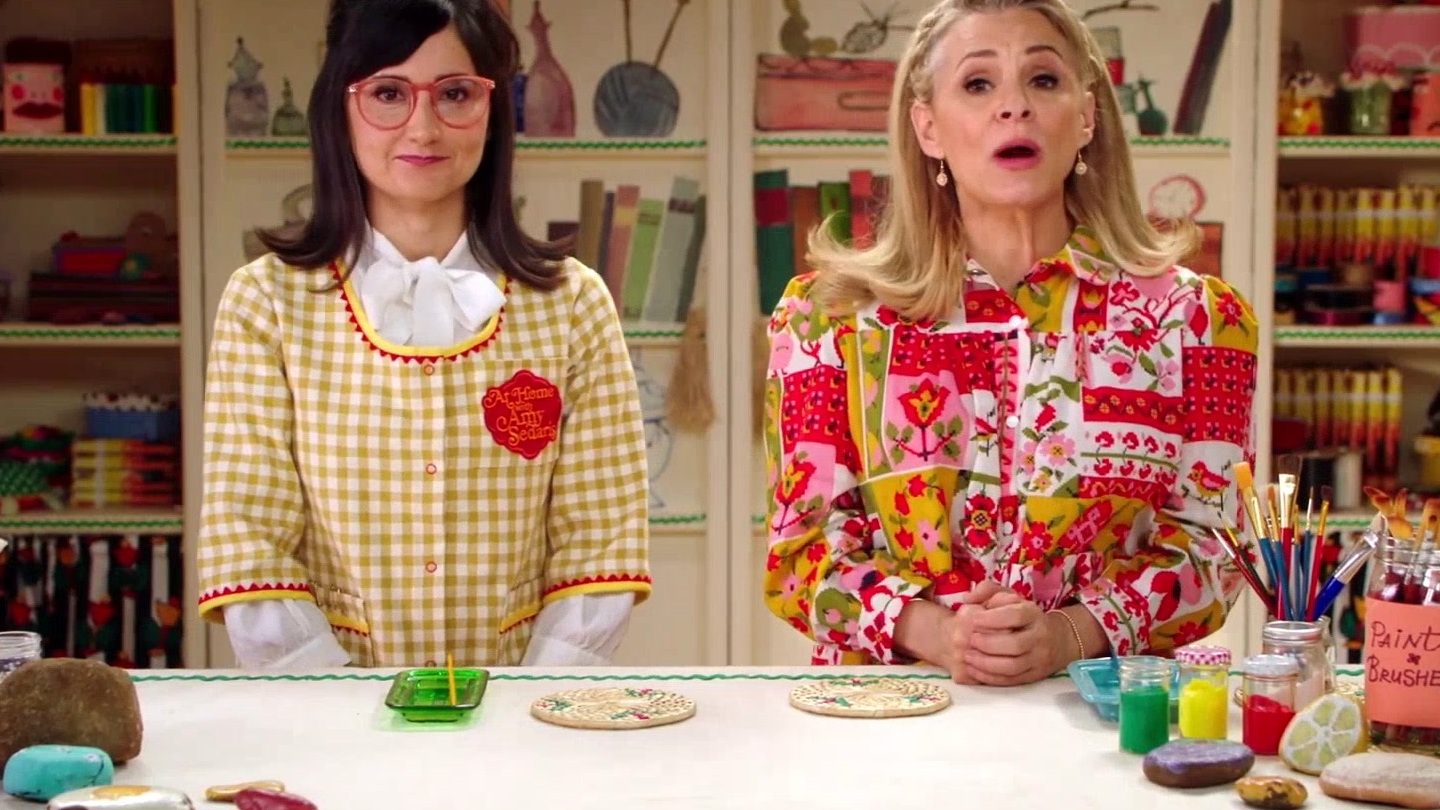 At Home with Amy Sedaris: Outdoor Entertaining