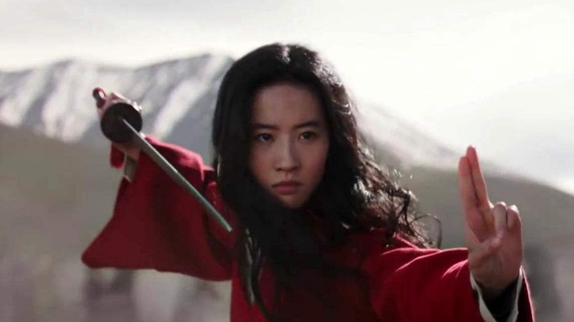 Mulan (Spot 4)