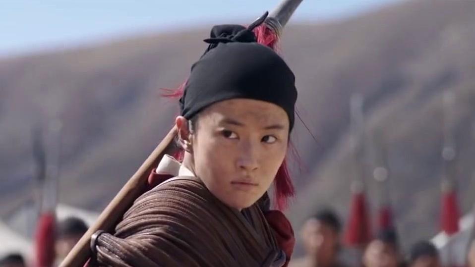Mulan: Special Look 2