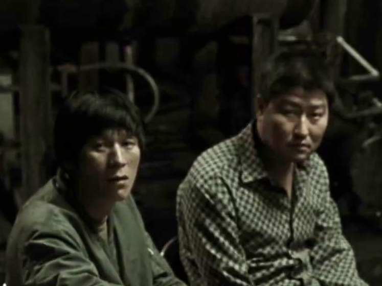 Memories Of Murder Cast And Crew Tv Guide