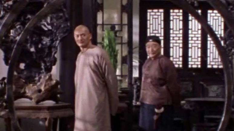 Crouching Tiger, Hidden Dragon (20th Anniversary Fathom Events Trailer)