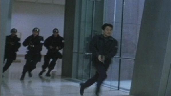 Shiri-Chase On Foot