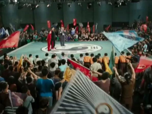 The Karate Kid (Trailer 1)