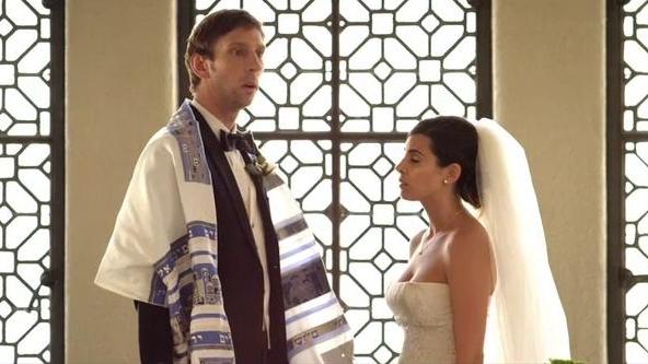 Jewtopia: Wedding Rehearsal