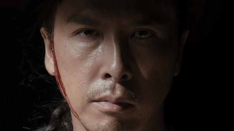 Wu xia (UK Online Trailer)