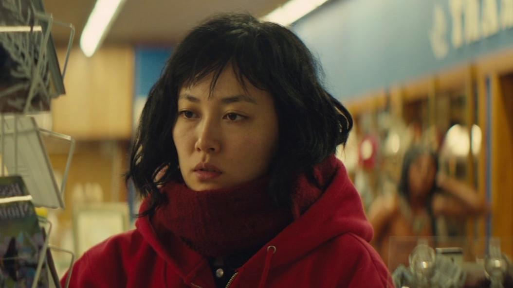 Kumiko, The Treasure Hunter (Trailer 1)