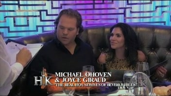 Hell's Kitchen: 14th Opening Night