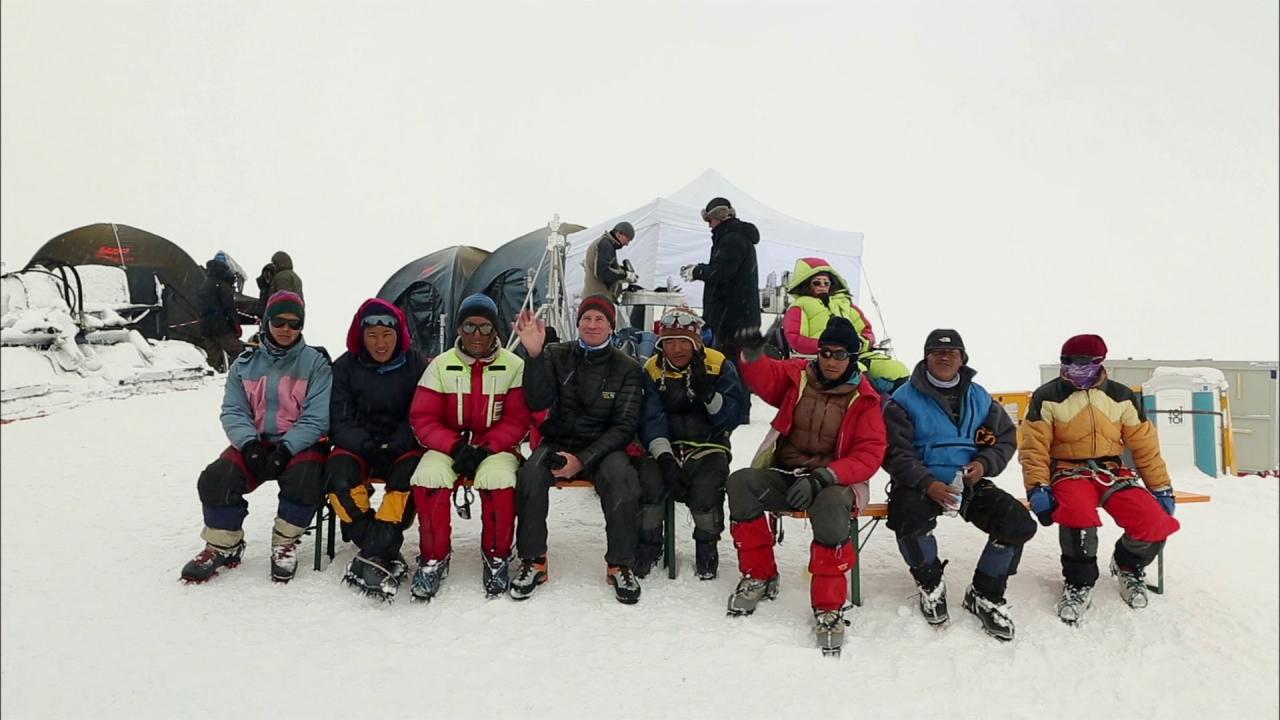 Everest: Commitment