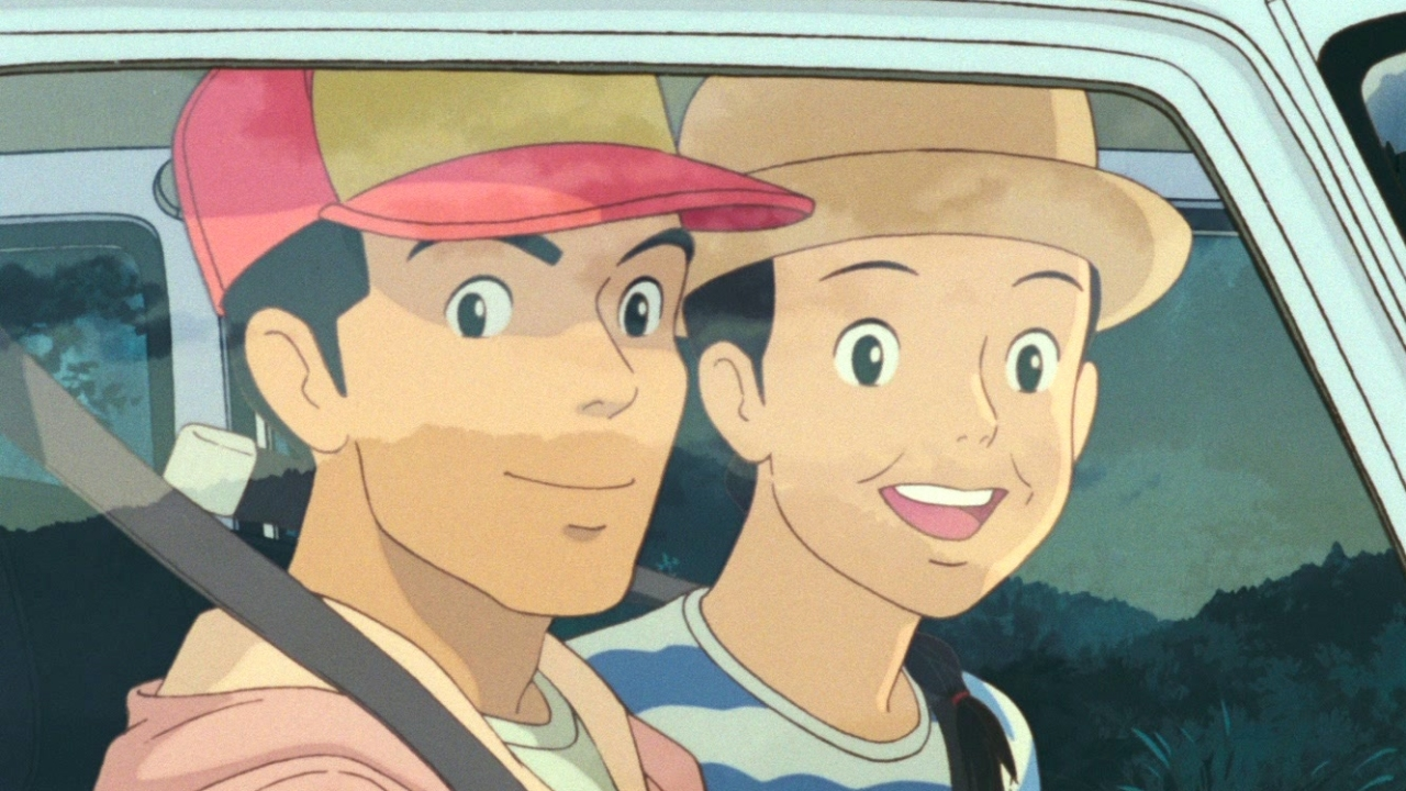 Only Yesterday (US)
