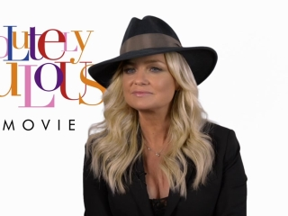 Absolutely Fabulous: The Movie: Emma Bunton On Being On Set (US)
