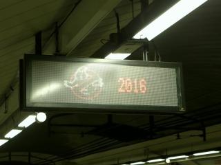 Ghostbusters: Ghost Train (Portuguese/Brazil TV Spot)