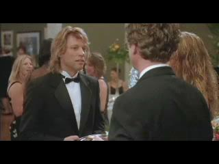 National Lampoon's Pucked Scene: Scene 2