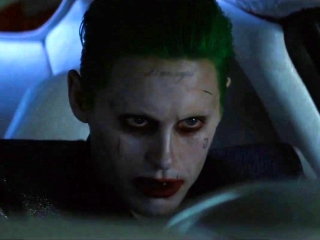 Suicide Squad: Who's Up There?