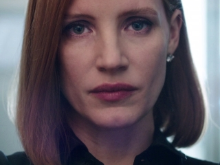 Miss Sloane (Home Ent. Trailer)