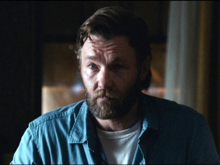 It Comes At Night: House Intro