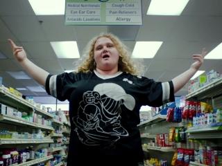 Patti CakeS (International Trailer 1)