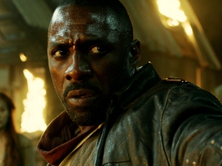 The Dark Tower: Easter Egg