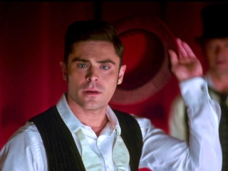 The Greatest Showman: Who's That?