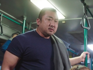 Champion (US Trailer)