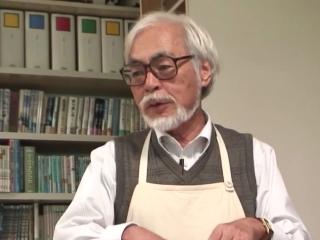 Never-Ending Man: Hayao Miyazaki: Working With Cgi (US)