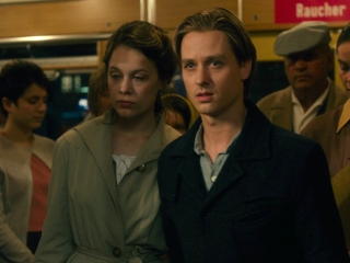 Never Look Away: Almost Too Easy
