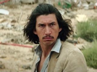 The Man Who Killed Don Quixote (US Clean Trailer)