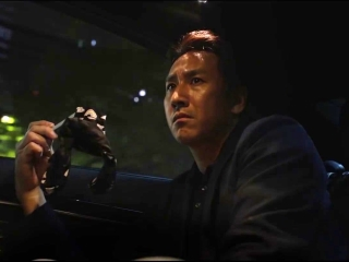 Parasite (US Trailer 1)