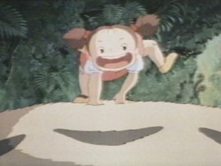 My Neighbor Totoro (Trailer 1)
