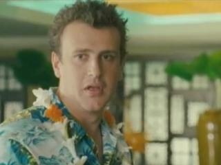 Forgetting Sarah Marshall: Peter Runs Into Sarah At The Resort