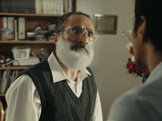 Incitement: Yigal And His Father