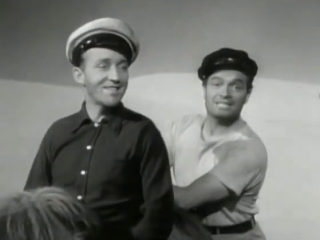 Are not bing crosby asshole