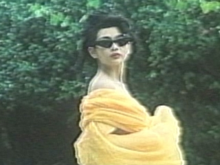 Naked Trailer 1994 - YouTube
