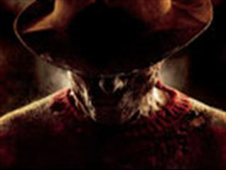 A Nightmare On Elm Street: Spanish