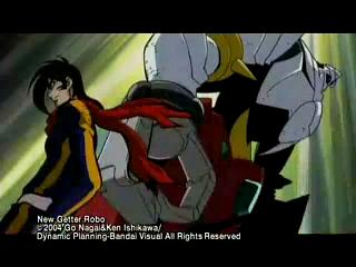 New Getter Robo: The Ying-Yang Master