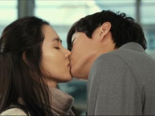 Spellbound kiss
