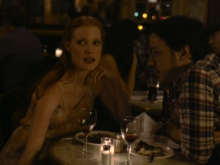 The Disappearance Of Eleanor Rigby: Dine And Dash