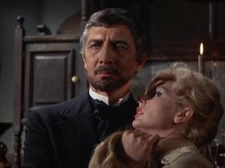 Chamber Of Horrors: Unholy Matrimony