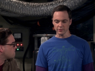 The Big Bang Theory: The Helium Insufficiency
